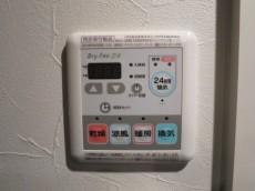 ベル・パークシティ西新宿 バスルーム