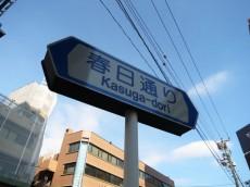 日商岩井本郷マンション 周辺環境