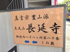 クレール三田 1F