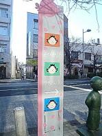 桜新町駅 西口