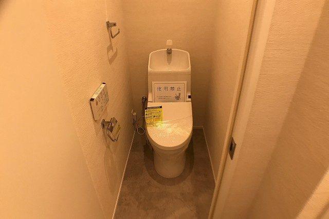浜町グランドハイツ トイレ