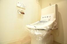 馬事公苑前ハイム トイレ510