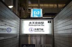 ラインコーポ箱崎 水天宮前駅