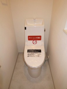 ニックハイム中目黒 ウォシュレット付のトイレ