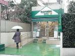 渋谷コーポラス 周辺環境