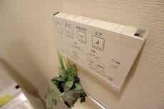 朝日シティパリオ中目黒 トイレ