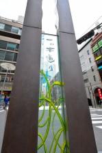 ストークビル赤坂 周辺