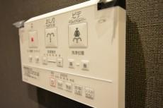成城エコーハイツ トイレ設備