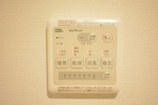 メナー代田 乾燥機スイッチ703