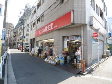 セントラルレジデンス新宿シティタワー 周辺環境