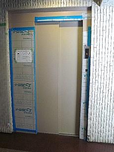 ライオンズマンション広尾第2 エレベーター