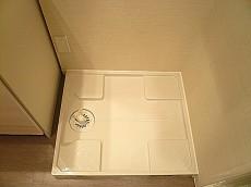 ライオンズマンション広尾第2 洗濯機置き場