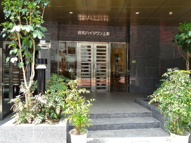 藤和ハイタウン上野 エントランス