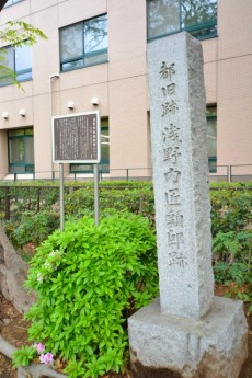 ファミール築地 碑石