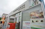 ディアナコート成城 郵便局