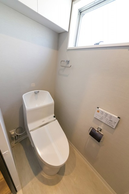 ファミール築地703 トイレ