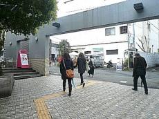 マンション第二恵比須苑 代官山駅
