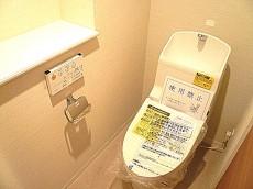 マンション第二恵比須苑 ウォシュレット付トイレ514