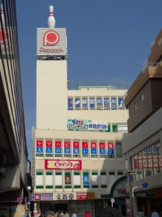 経堂スカイマンション 駅周辺