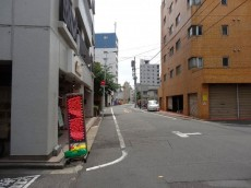藤和八丁堀コープⅢ 店舗側の前面道路
