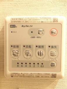 メゾン・ド・エビス 浴室乾燥機