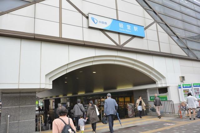 サンヴェール世田谷経堂 経堂駅