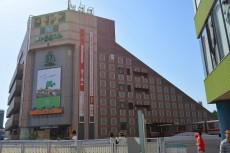 中銀小石川マンシオン 後楽園駅