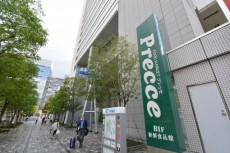 DSC_0073クレッセント中目黒 駅前スーパー