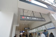 DSC_0073クレッセント中目黒 中目黒駅