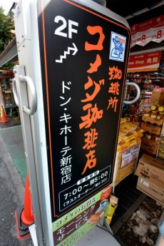 グローリア初穂新宿Ⅲ 周辺環境