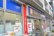 セボン世田谷桜 薬局