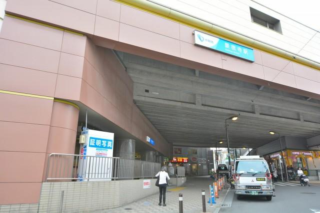 東高PAIR CITY 豪徳寺駅