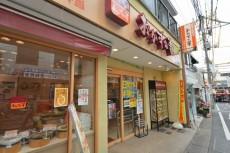 東高PAIR CITY 豪徳寺駅前惣菜屋