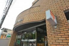 グランシティ上用賀ラ・アヴェニュー 郵便局