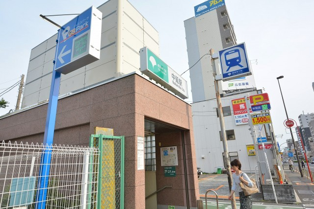 戸越パレス 中延駅
