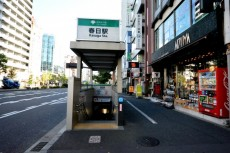 中銀小石川マンシオン 春日駅