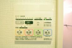 目黒サンケイハウス バスルーム設備