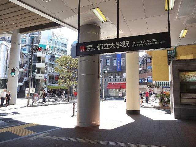 深沢ハウス 都立大学駅