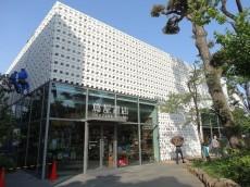 南平台セントラルハイツ 蔦谷書店
