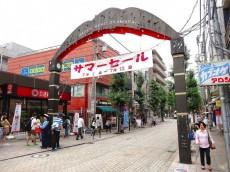 尾山台商店街