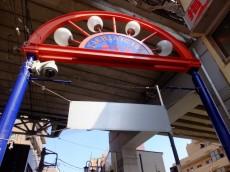 ネオマイム東大井ステーションプラッツ 駅前商店街