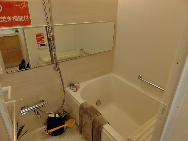 第一東個マンション バスルーム
