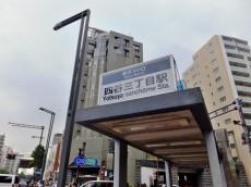 キャッスル花井 駅前