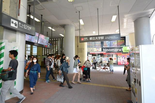 柿の木坂コーポ 都立大学駅