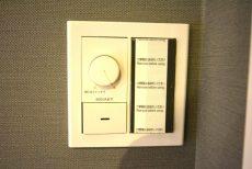 ファミール西新宿904 電気