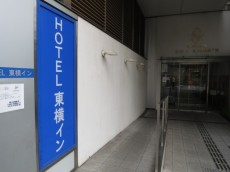 エクセル南品川 青物横丁駅ホテル