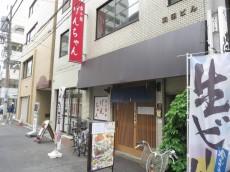 神田乗物町ビル 居酒屋