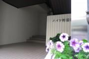 ハイツ神田岩本町 エントランス外