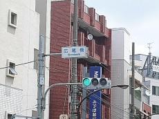 ノア南麻布 駅周辺