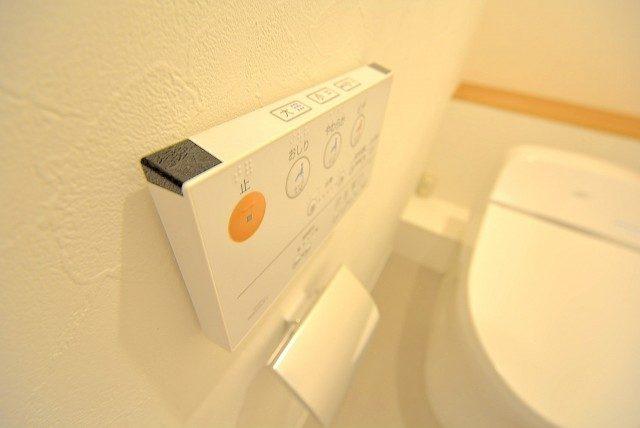 飯田橋第二パーク・ファミリア トイレ